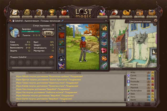 Игровой процесс Lost Magic