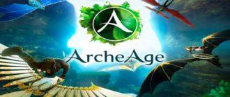 MMORPG Arche Age