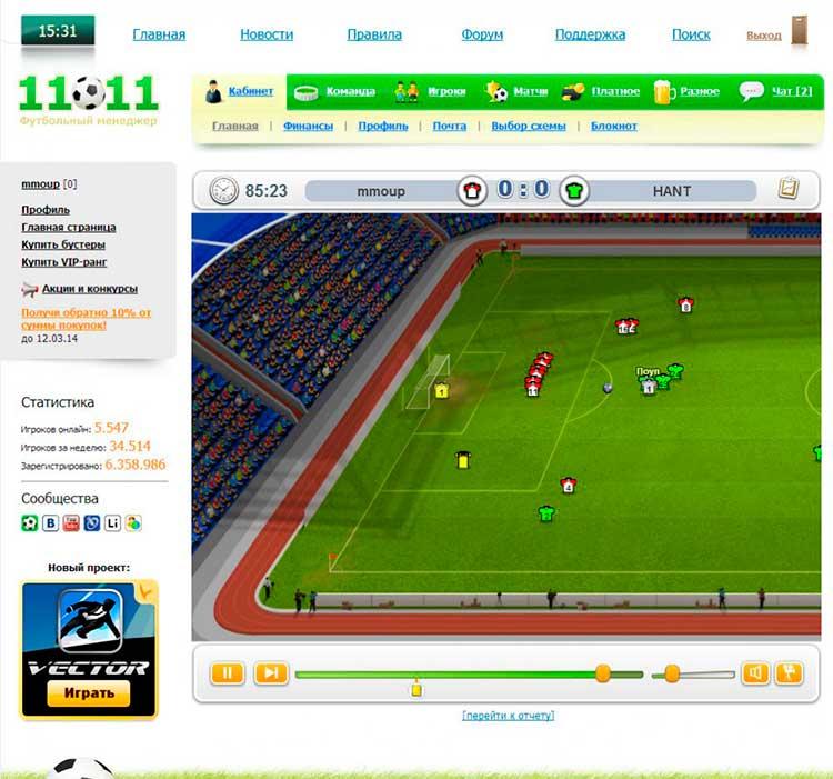 Обзор онлайн игры 11х11