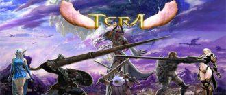 Игра Tera online