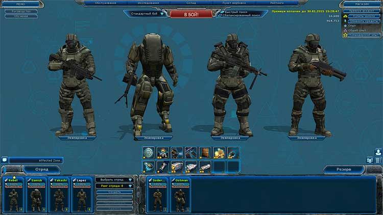 Персонажи Affected Zone Tactics