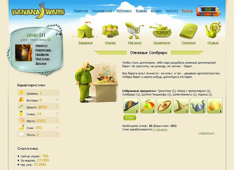 Скриншот Banana Wars
