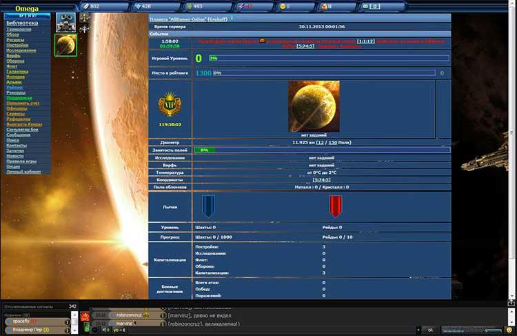 Скриншот Battle Space
