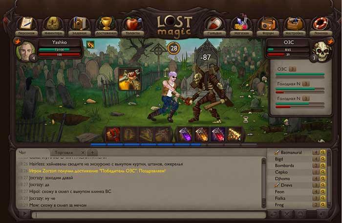Скриншот Lost Magic