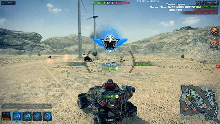 Скриншот Metal War Online