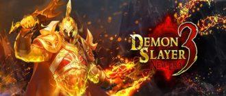 Браузерная игра Demon Slayer 3