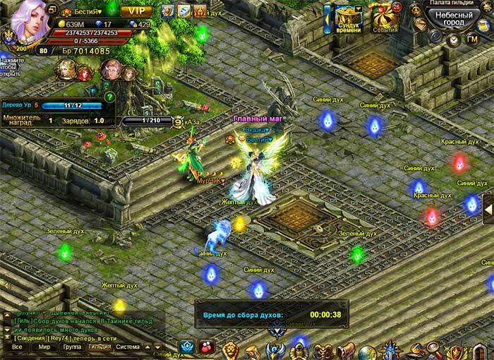 Скриншот из игры Demon Slayer 3
