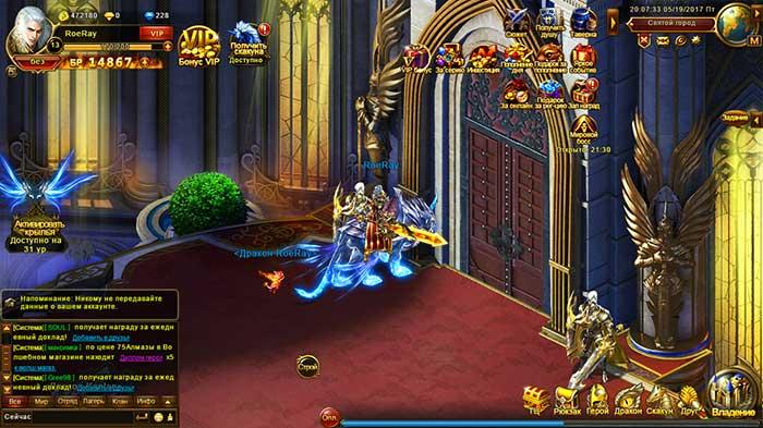 Скриншот из игры Dragon Lord