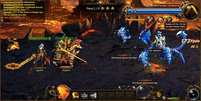 Сражения в Dragon Lord