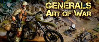 Браузерная онлайн стратегия Generals Art of War