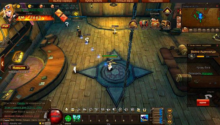 Графика в игре Dragon Hunter