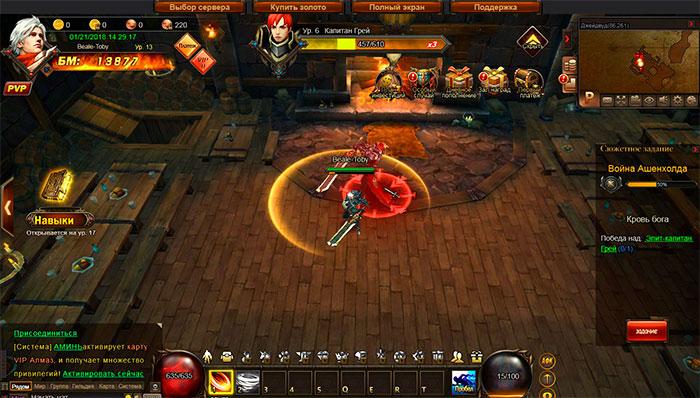 Игровой процесс Dragon Hunter