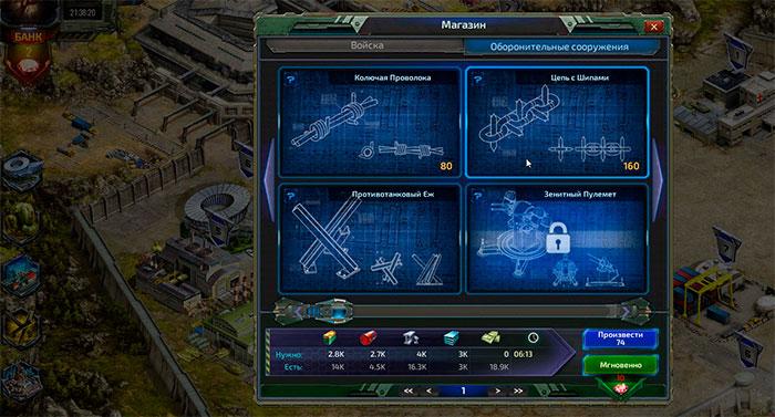 Развитие технологий в игре generals art of war