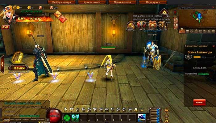 Скриншот из игры Dragon Hunter