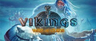 Браузерная стратегия Vikings War of Clans