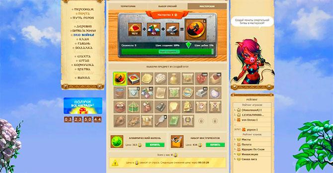 Игровой процесс Ботвы Онлайн