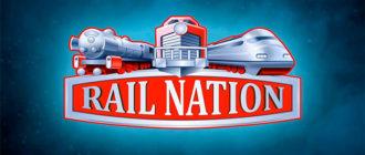 Обзор браузерной стратегии Rail Nation