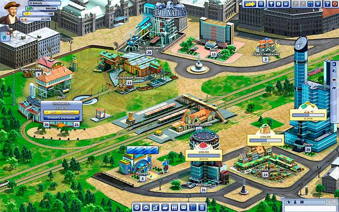 Скриншот из игры Rail Nation