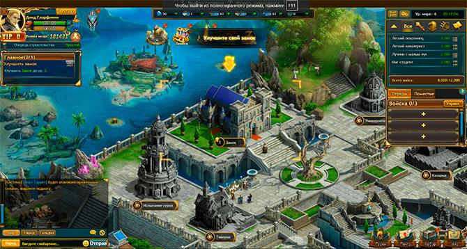 Скриншот игры Братство Доминиона