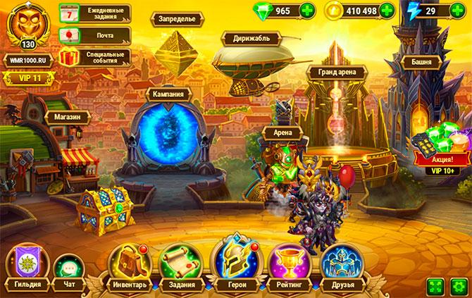 Скриншот из игры Хроники Хаоса