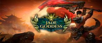 Браузерная ММОРПГ Jade Goddess