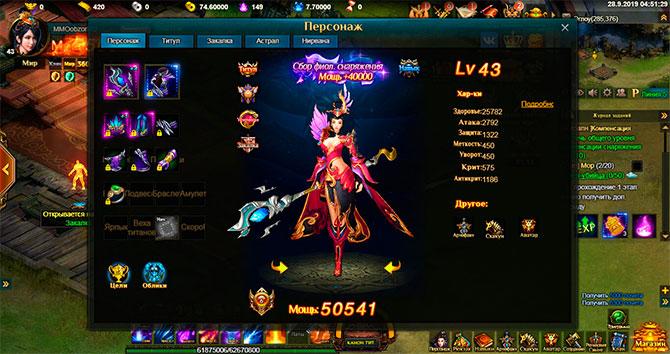 Скриншот из игры Jade Goddess