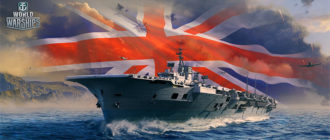 Британские крейсеры в World of Warships