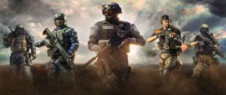 Новый режим Охота в CrossFire