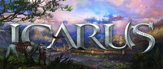 Обзор онлайн игры Icarus