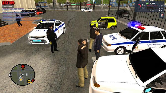 Скриншот из игры Nextrp