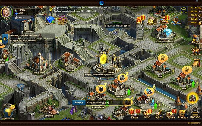 Скриншот из игры Меч Короля Начало