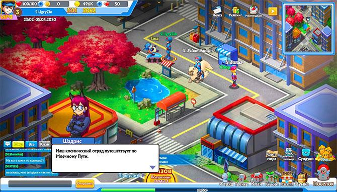 Скриншот из игры My Pocket Stars