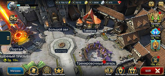 Скриншот из игры Raid Shadow Legends