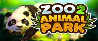 Zoo 2 Animal Park играть онлайн
