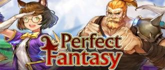 Игра Perfect Fantasy