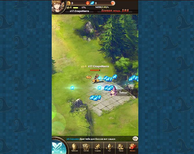 Скриншот из игры Perfect Fantasy