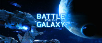 Обзор игры battle for the galaxy