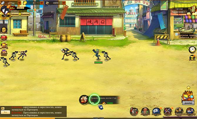 Скриншот Наруто наследники силы