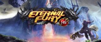 Обзор браузерной РПГ Eternal Fury