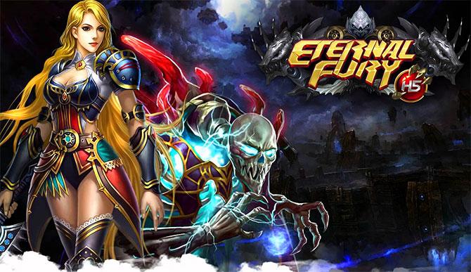 Регистрация в игре Eternal Fury