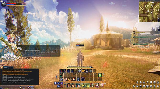 Скриншот из игры Astellia