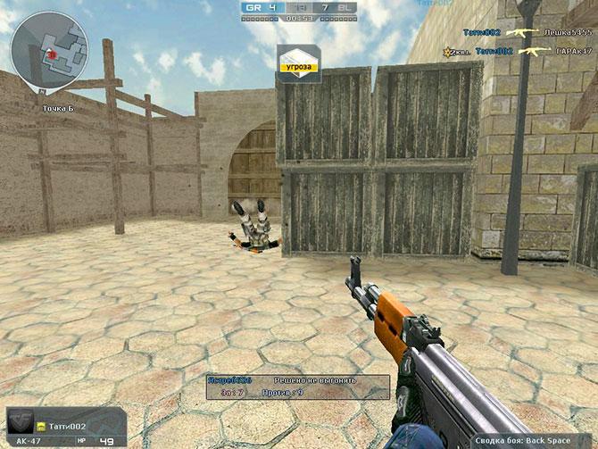 Скриншот из игры CrossFire