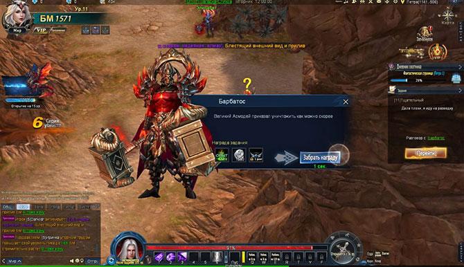 Скриншот из игры Echo of War
