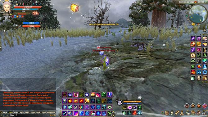 Скриншот из игры Perfect World