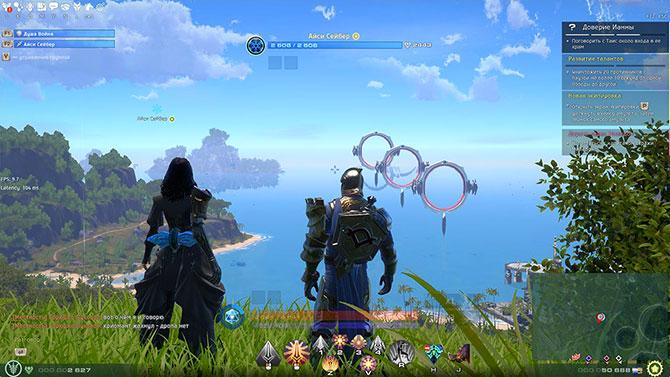 Графика в игре Skyforge