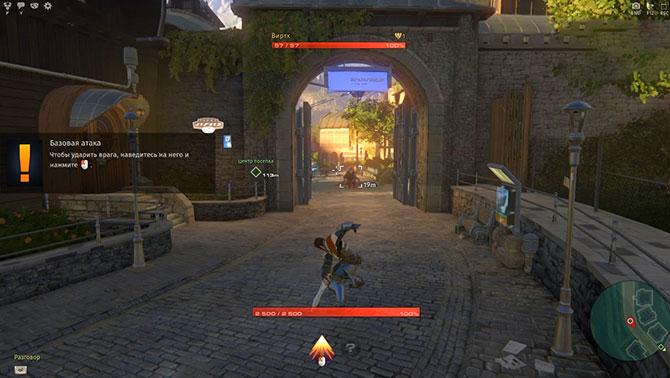 Игровой процесс Skyfrorge