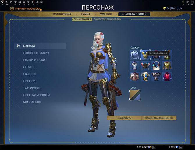 Классы персонажей в Skyforge
