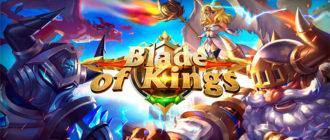 Обзор браузерной РПГ Blade of Kings