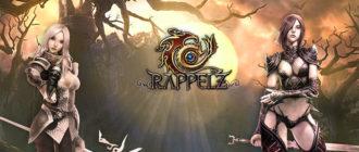 Обзор игры Rappelz
