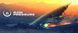 Обзор игры Ram Pressure